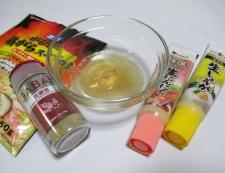 豚こまの花椒塩ダレ炒め 調味料