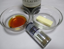バター醤油クミン風味 調味料