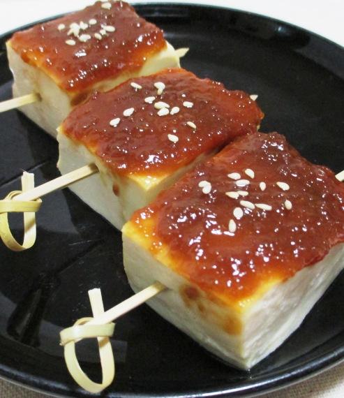 豆腐田楽 B