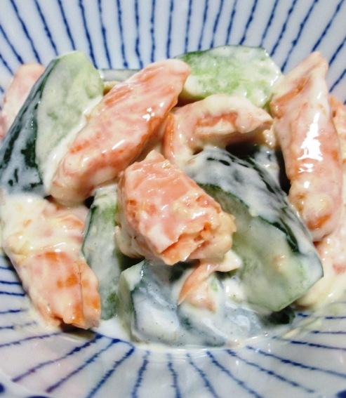 鮭マヨ 大