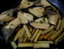 ブリごぼうの実山椒煮 調理⑤
