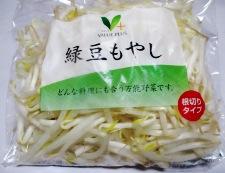 鶏肉ともやしのカレー風味炒め 材料②