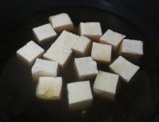 豚こま肉豆腐 調理③