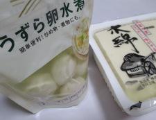 豚こま肉豆腐 材料②