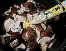 ナスと豚肉のしょうが煮 調理⑤
