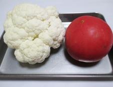 カリフラワートマト 材料①
