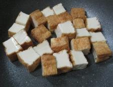 絹揚げと青梗菜のしょうが焼き 調理②