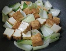絹揚げと青梗菜のしょうが焼き 調理③