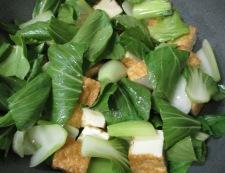 絹揚げと青梗菜のしょうが焼き 調理④