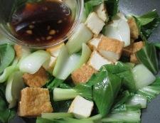 絹揚げと青梗菜のしょうが焼き 調理⑤