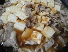 豚こまと豆腐の中華風煮込み 調理④