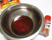 ナスと鶏むね肉のピリ辛一味炒め 【下準備】①