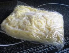 ミートソース焼きそば 【下準備】②