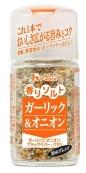 タラの唐揚げガーリック&オニオン 調味料