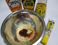 コチュジャン胡麻ダレ 調味料