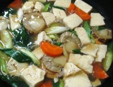 ホタテ豆腐 調理⑤