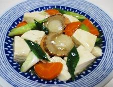 ホタテ豆腐 調理⑥