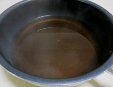 ホタテ豆腐 調理①
