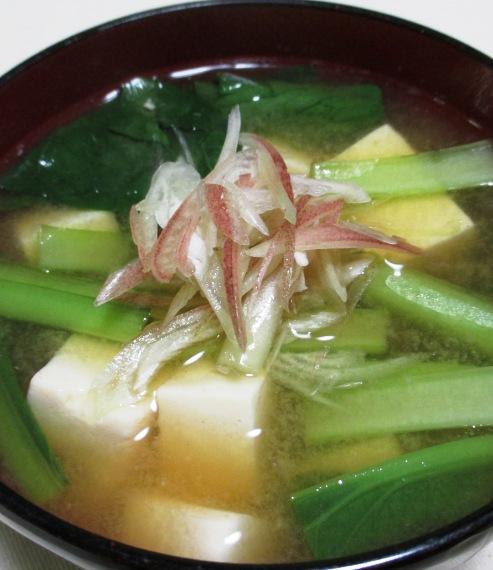 小松菜とみょうがの味噌汁 B