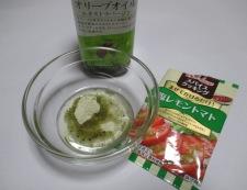 塩レモントマト 調理①