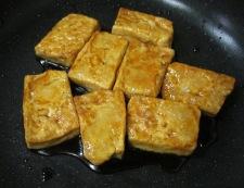 豆腐ステーキ 調理⑤