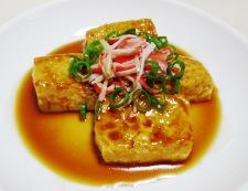 豆腐ステーキ 調理⑥