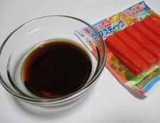 豆腐ステーキ 調味料