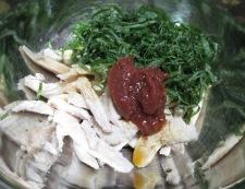 レンジ蒸し鶏の梅しそポン酢和え 調理④