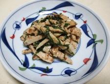 レンジ蒸し鶏の梅しそポン酢和え 調理⑥