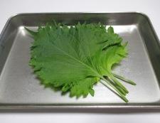 レンジ蒸し鶏の梅しそポン酢和え 材料②