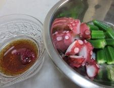 タコとオクラの梅かつお和え 調理③