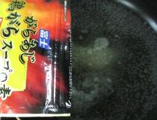 焼き鳥缶と焼き豆腐のうま塩親子煮 調理②