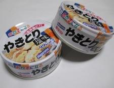 焼き鳥缶と焼き豆腐のうま塩親子煮 材料①