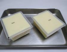 玉子豆腐のお吸い物 材料①