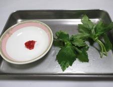 玉子豆腐のお吸い物 材料②
