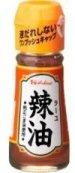 鶏手羽元の胡麻ラーユ唐揚げ 調味料①