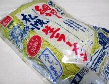 コクうま黒胡椒ラーメン 材料①