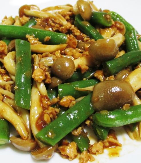 インゲンとしめじの鶏味噌炒め 大