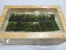 煮アナゴの押し寿司 調理④