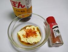 一味マヨ 調理②