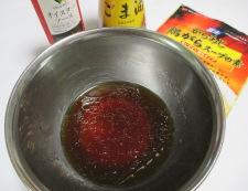 ニラ玉もやし炒め 調理①