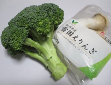 鶏もも肉とエリンギのうま塩レモン炒め 材料②