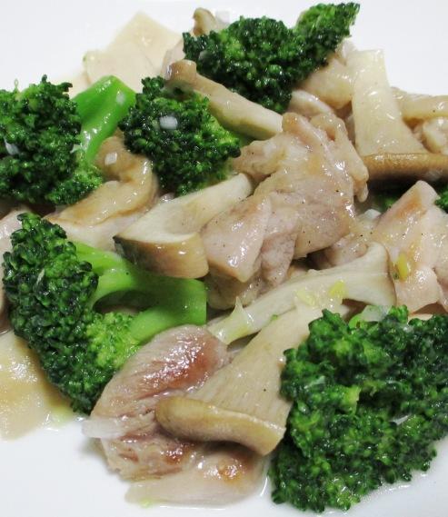 鶏もも肉とエリンギのうま塩レモン炒め B