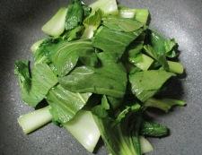 鶏味噌青梗菜 調理②
