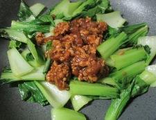 鶏味噌青梗菜 調理③