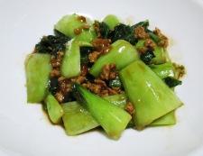 鶏味噌青梗菜 調理④