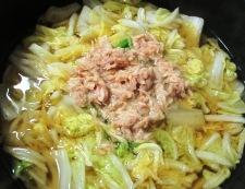 白菜とツナの煮物 調理②
