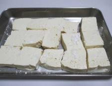 豆腐ステーキ一味マヨ照り焼き 調理②