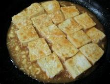 豆腐ステーキ一味マヨ照り焼き 調理⑤