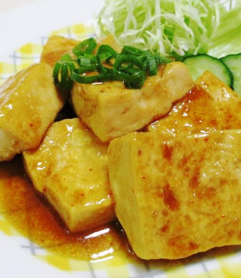 豆腐ステーキ一味マヨ照り焼き B